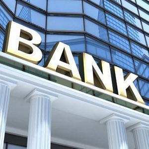 Банки Лаврентии